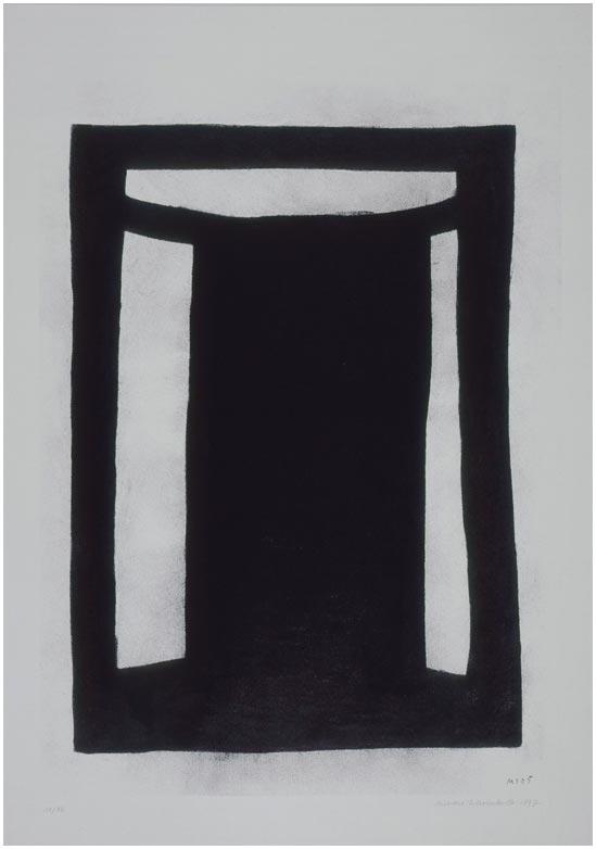 Grafik von Michael Schoenholtz - Innere und äußere Figur